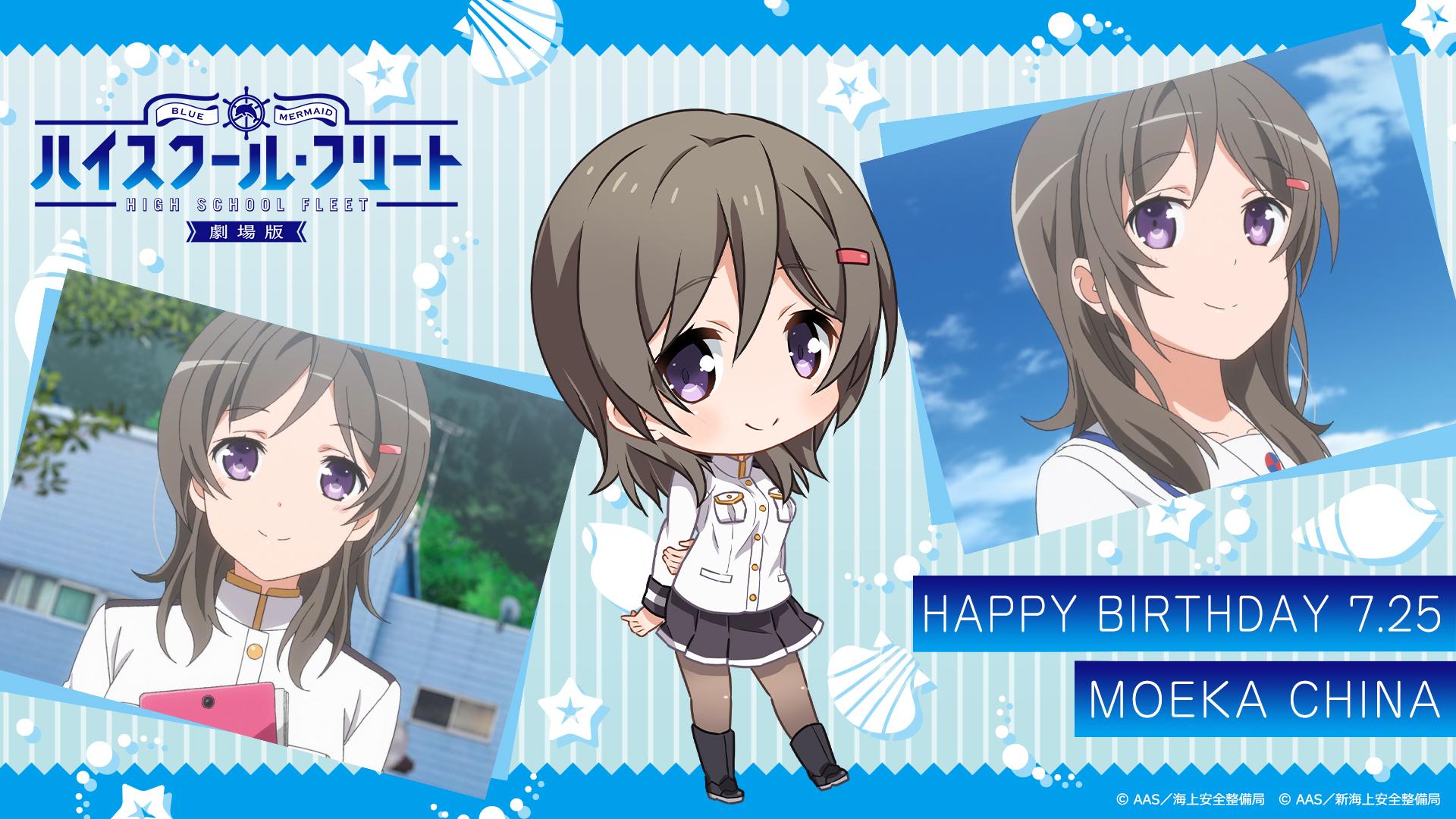 Happy Birthday Special 劇場版 ハイスクール フリート 公式