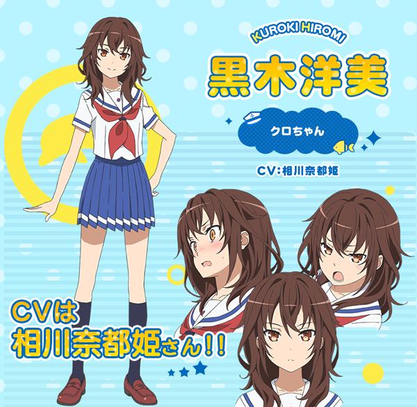 相川奈都姫の画像 p1_32